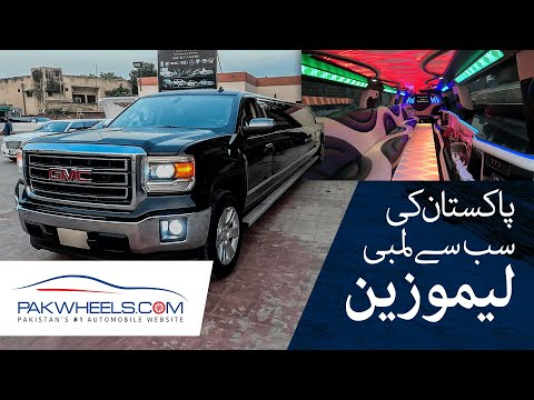 GMC Limousine | Walk-Around | PakWheels