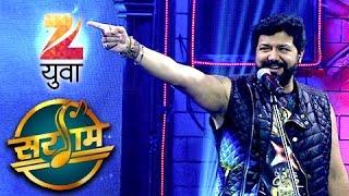 Singer Avadhoot Gupte | Sargam Musiccal TV Show Zee Yuva | Unplugged Marathi Song