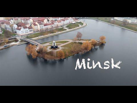 סרטון המציג את מיטב אתריה של מינסק, בירת בלארוס