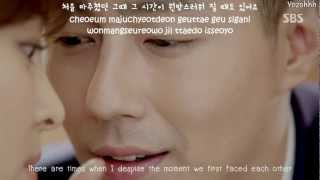 Taeyeon - And One MV [ENGSUB + Romanization + Hangul]  That Winter The Wind Blows OST