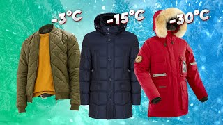 Мужские куртки для зимней рыбалки