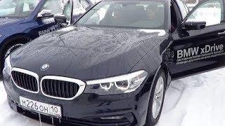 BMW 5 серии и девушка. Любовь слепа!