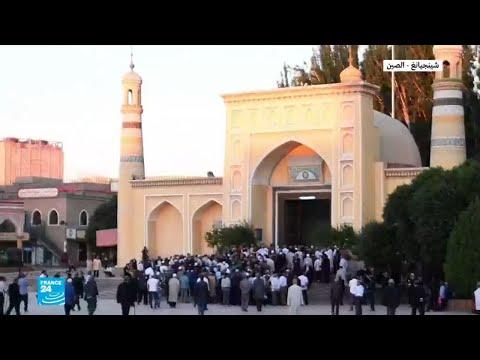 العرب اليوم - شاهد: الصين تدافع عن برنامجها لاحتجاز المسلمين في مراكز تدريب متخصصة