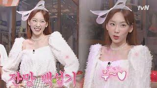 Amazing Saturday EP100 Hong Seok-Cheon, Yoo Se-Yoon, Kim Min-Kyung, Han Hye-Jin, Taeyeon (Girls' Generation), Yura (Girl's Day), Ravi (VIXX)