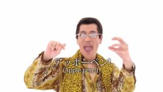 Ppap (slow motion)