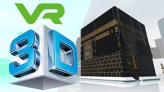 Kaaba Tawaf 360 VR - 4K