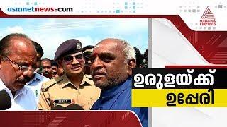 Minister Pon Radhakrishnan argue with Yathish Chandra IPS