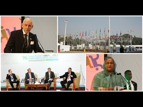 Ninth GFMD Summit Meeting - Closing Session