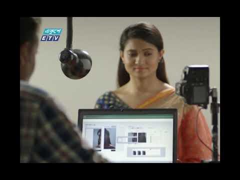 বাড়িতে বসেই হাতে পাবেন স্মার্ট কার্ড | ETV News
