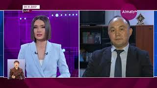 Пенсионные выплаты в Казахстане вырастут с начала 2018 года (01.11.17)