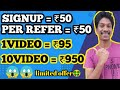 💥Best New Earning App 2020,Earn Money By Watching Ads And Videos,1video=₹95,10video=₹950😱🤑
