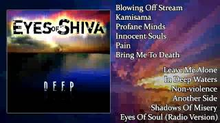 Eyes Of Shiva - Deep (2006) - Full Album HD