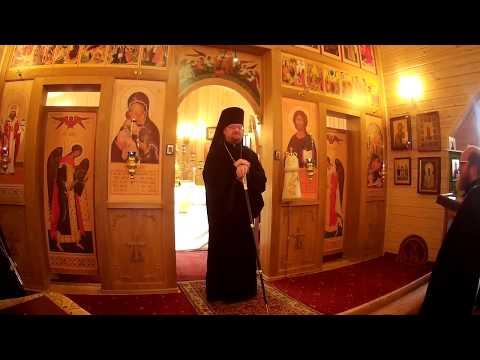В каких церквях москвы есть икона семистрельная