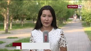 Қорытынды жаңалықтар 20:00 (09.07.2018 ж.)