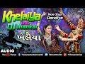 Stop Gujarati Dandiya & Garba Songs 2017
