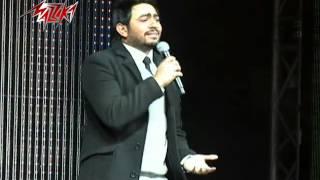 اغاني حصرية Ana Ganbak - Tamer Hosny انا جنبك - حفلة - تامر حسنى تحميل MP3