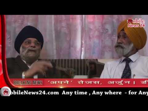 निजी फायदे के लिए सिख पंथ को गुमराह कर रही है कमिटी : हरचिन सिंह