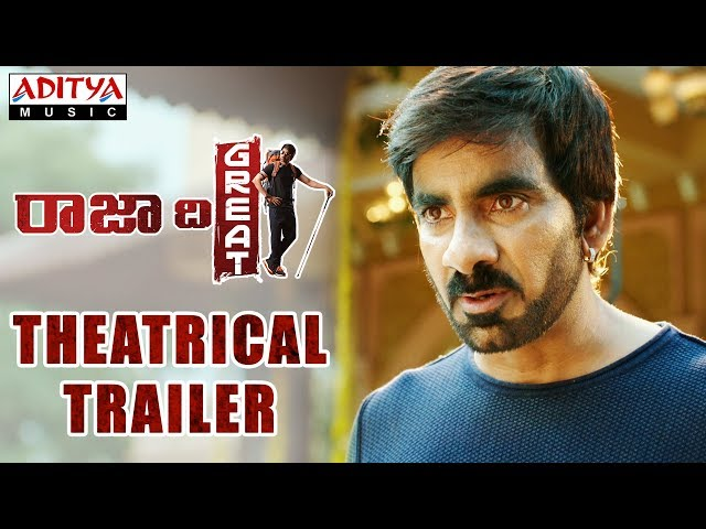 Ravi Teja Raja The Great Full Movie Watch Online Free | Mehreen | Anil