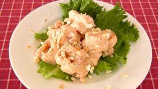 Shrimp Mayonnaise (10 Minutes Recipe) My New Talking Oven 簡単 エビマヨ (10分 レシピ)