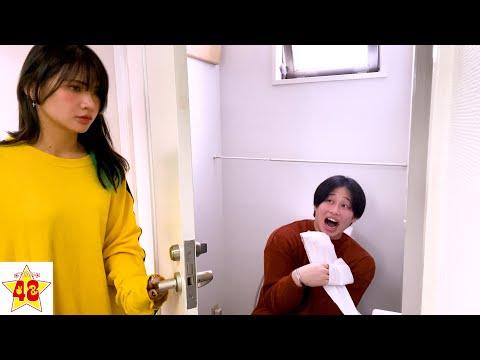 男子のトイレを見てしまった女子のリアルな反応、