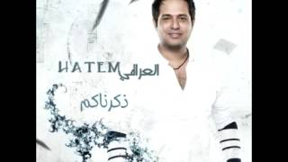 اغاني طرب MP3 Hatem El Iraqi...Khalayeq Allah | حاتم العراقي...خلايق الله تحميل MP3
