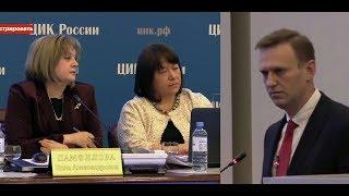 Выступление и Дебаты Навального в ЦИКе - 25.12.2017