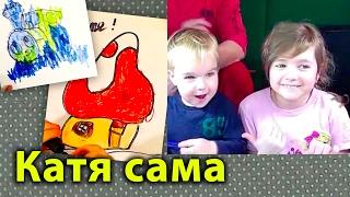 Домик Смурфиков и Паровоз Ромашка