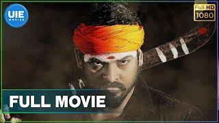 Mannar Vagaiyara Full Movie | Vemal | Anandhi | Prabhu