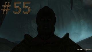 The Elder Scrolls IV Oblivion #55 - вся правда о Рейниле Драласе