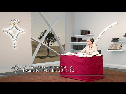 2e Dimanche de l'Avent  A - Évangile