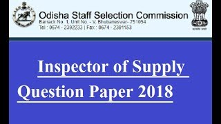OSSC Inspector of Supply 2018 Question paper[FULL] |Check once for all Govt exams like CGL, ALP, SSC