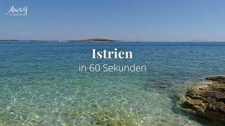 Istrien (Kroatien) In 60 Sekunden – Reisetipps Für Den Urlaub   HolidayCheck