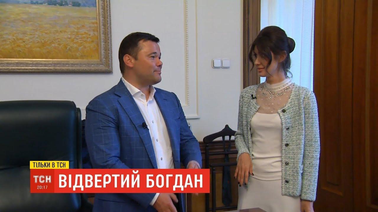 Андрей Богдан рассказал о том, сколько зарабатывает - Фото 1