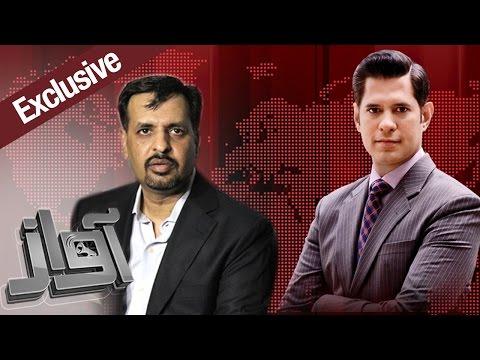 Mustafa Kamal Exclusive | Awaz | SAMAA TV | 24 April 2017