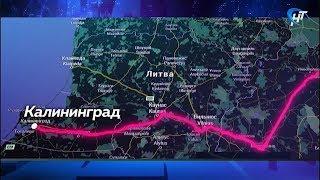 Поезд Санкт-Петербург – Калининград впервые сделает остановку в Великом Новгороде