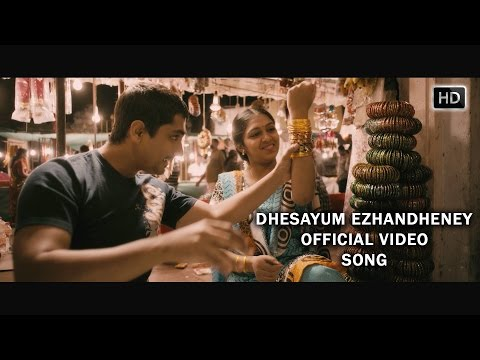 Dhesayum Ezhandheney Official Full Video Song - Jigarthanda