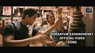 Dhesayum Ezhandheney Official Full Video Song - Jigarthanda