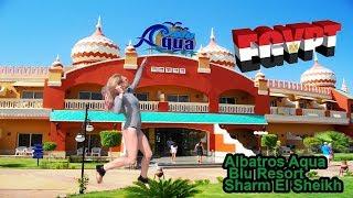 ✈ Albatros Aqua Blu Resort Sharm El Sheikh или лэшмейкер в отпуске юхххуу