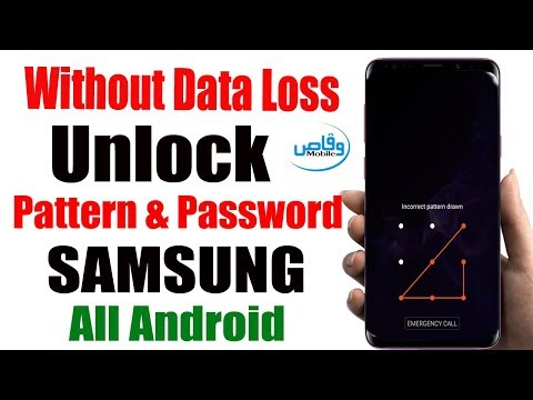 Without Data Loss How To Unlock Pattern, Password Samsung All