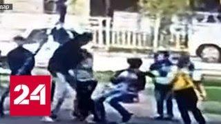 В Краснодаре мужчина избил детей, обидевших его сына - Россия 24
