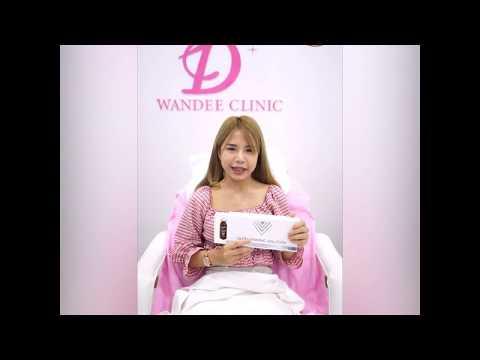 wandee clinic วันดี คลินิก