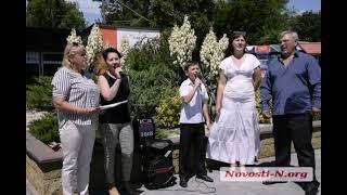 В Николаеве прошел песенный флешмоб, посвящённый 80-й годовщине начала Великой Отечественной войны