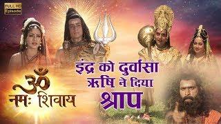Episode 7 || Om Namah Shivay