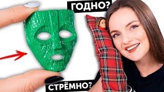 Маска Джима Керри для кукол 🌟ГОДНО Али СТРЕМНО? #53: проверка товаров с AliExpress | Покупки Китай