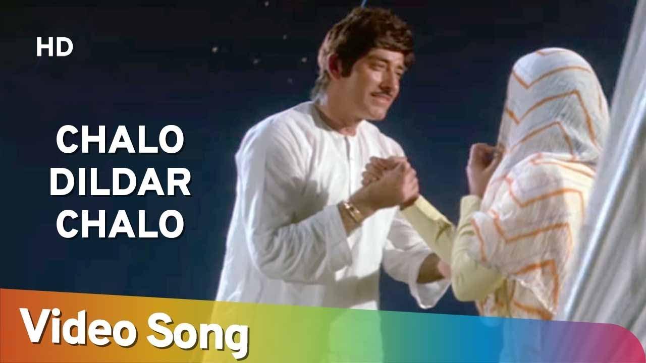 Chalo Dildar Chalo| Mohd.Rafi & Lata Mangeshkar Lyrics