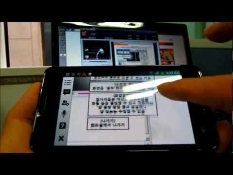 Video of HD MobileConference Face-Smart