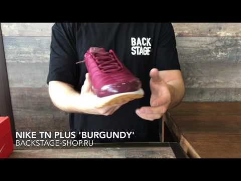 Nike TN Plus 'Burgundy'