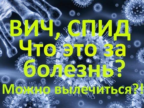 Лечение от гепатита в томске