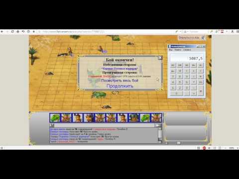 Герои меча и магии 3 онлайн браузерная игра