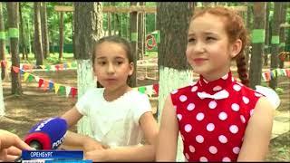 «Город детства» на день собрал детей из оздоровительных лагерей со всего региона